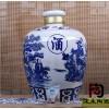 乐山陶瓷酒坛150斤厂家定做 陶瓷酒具100斤批发