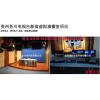 校园电视台建设方案承接全国演播室项目
