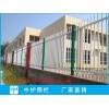 清远锌钢护栏厂 狮山工业园金属防护栏 松岗小区围墙栅栏