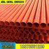 厂家批发电力管 CPVC材质 167高压电线电缆护套管