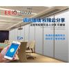 厂家直销 60W智能电控玻璃桌面电源 会议中心调光玻璃变压器