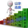 东营广饶注册公司的工商和税务手续有哪些