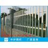 潮州塑钢护栏厂 小区围墙PVC护栏 盐田草坪PVC围栏