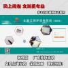 潞城市智能阅卷系统 自动评卷系统