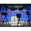 演播室灯光 虚拟演播室灯光系统方案