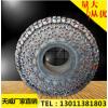天威16/70-16高耐磨轮胎保护链适用20铲运机