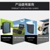 迪晟太阳能CIGS柔性发电板板