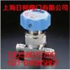 KD4MS-VC手动隔膜阀/KITZSCT不锈钢隔膜阀