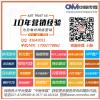 中秘传媒网络视频营销短片小视频推广服务产品库