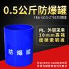 浙江智探安防防护用品安检门安检机厂家租赁批发