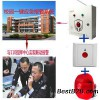学校一键式报警系统 ,学校安全演练应急报警器