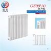 GZ206钢二柱暖气片的内部结构_裕圣华品牌