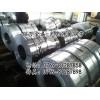 高韧性弹簧钢带  美国SAE1075耐磨损弹簧钢带