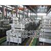美国进口SAE1075高韧性弹簧钢带批发