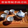 节日礼品陶瓷茶具批发,景德镇手绘茶具盖碗订做厂