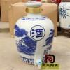 成都陶瓷酒坛厂厂家直销 陶瓷酒缸100斤加字定做