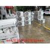 三水空调出租 三水板房空调出租 三水工地空调出租 聚能冷气
