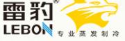 雷豹MFC18000工业环保冷风机