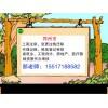 许昌钢结构专业承包资质延续