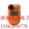 便携式气体检测仪-防水型质量可靠-济南米昂电子