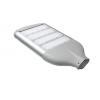 SW7700LED道路灯 外壳采用进口优质铝材
