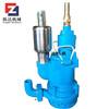 供应QYW25-70/K型矿用风动排污泵