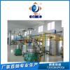 菜籽油精炼成套设备销售菜籽油加工生产线
