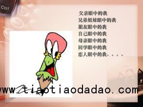 u=3003867262,3871604326&fm=15&gp=0