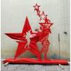 阜阳不锈钢星星雕塑 卡通星星人物雕塑 星星摆件