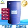 肉桂醛高品质原料供应