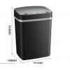 智能感应垃圾桶不锈钢 家用客厅厨房卧室自动带盖充电大号垃圾桶