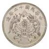 厦门哪里可以鉴定民国开国纪念币