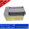 Mitsubishi 三菱 PLC  FX2N 32MT