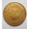 福州哪里可以鉴定慈禧像银币的机构