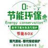 义乌DINGJI鼎技林用低氮节能蒸汽发生器,林用节能蒸汽锅炉