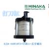 中日 HINAKA 打刀缸 DJ2A-160N19NT3+可