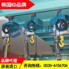 MNP-125型KD迷你电动葫芦用于桥梁施工 可变频调速