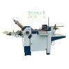 奥奇机械高速全自动折页机厂家470系列470T-4K