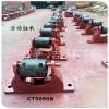 厂家定制各种型号活动轴承,固定轴承等