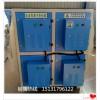 温等离子净化器(工业废气净化设备) - 废气处理设备