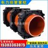 电力管管枕 110管枕  高压电力排管支架 管托 125管枕