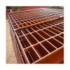 蕴茂钢格板厂家 喷漆钢格板 颜色多样 可定制