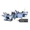 奥奇机械全自动高速折页机470系列470T-6K+4K+4K
