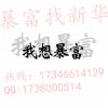 新华zheng券国际7货信管家软件zhao商