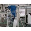 北京华康生产的木工布袋除尘器保证质量