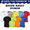 深圳个性T恤班服文化衫团体服定制