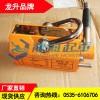手动永磁起重器PML-30 船厂用吊装永磁起重器/永磁吊