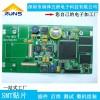 深圳专业加工pcb电路板smt贴片线路板控制主板代工代料