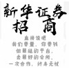 香港国际平台新华纯手日返优质服务
