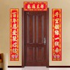 对联烫金机|浙江烫金机|烫金机价格|烫金机生产厂家